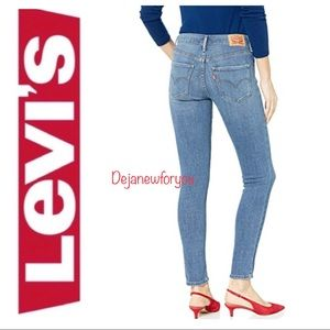 Levi's 311 Shaping Skinny Jeans Light Wash